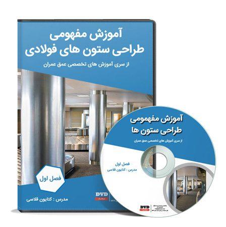 DVD_Cover_PSD_miragar