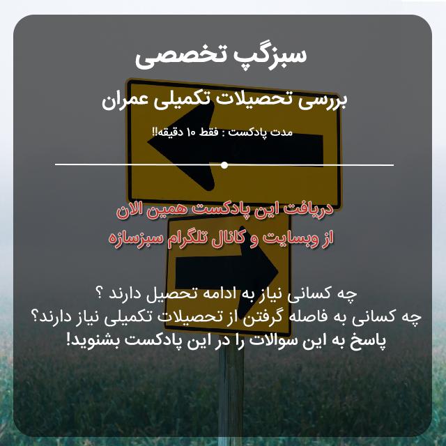 arshad1