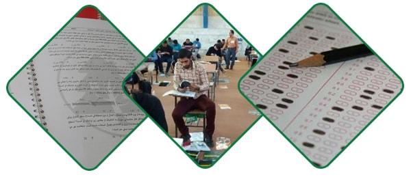 نکات روز آزمون محاسبات نظام مهندسی