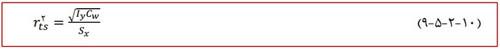 کاربرد ثابت تابیدگی (Cw) در محاسبه ظرفیت خمشی مقاطع