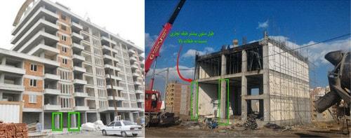 ایجاد طبقه نرم به علت نامنظمی سختی در ارتفاع سازه
