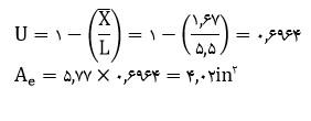 محاسبه ضریب تاخیر برش با کمک فرمول