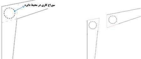 دیتیل اتصال ساعتی به عنوان یکی از انواع اتصالات در سوله