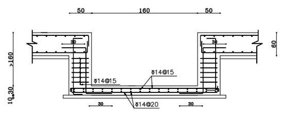 دیتیل اجرایی چاهک متصل به فونداسیون