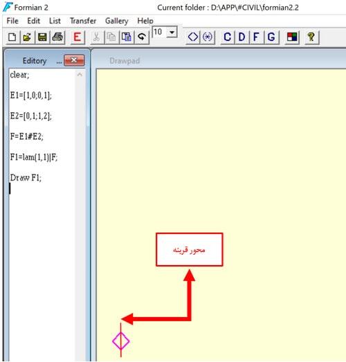 دستورات کد نویسی در مدلسازی سازه فضا کار
