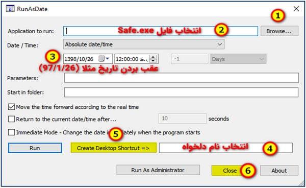 آموزش نصب نرمافزار Run as Date