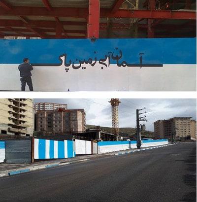 حصار آبی رنگ موقت در کارگاه ساختمانی
