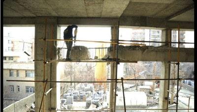 چگونگی تخریب ساختمان