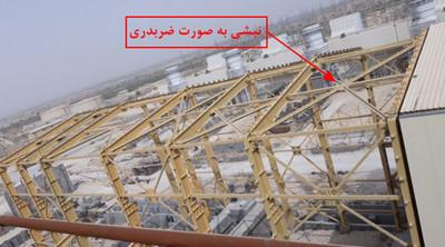 مراحل نصب ستون فلزی